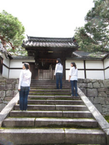 Kyoto Site Specific Performance Art